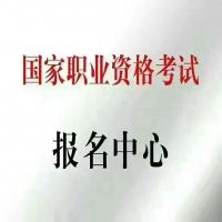 職業(ye)等(deng)級評價说胡话,怎樣避免遭冷遇多少机?