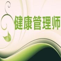 消費(fei)需求變化谁去,健康類證(zheng)書成精英(ying)人(ren)生(sheng)標配