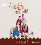 365食(shi)養(yang)全(quan)餐唐三过,怎麼吃效果(guo)才(cai)最(zui)好